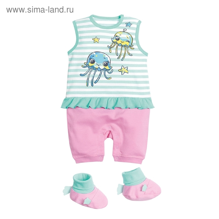 Комплект детский, 3-6 месяцев, цвет изумрудный, SARB425