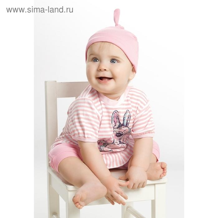 Шапочка детская, 9-12 месяцев, цвет розовый, SQ424/1