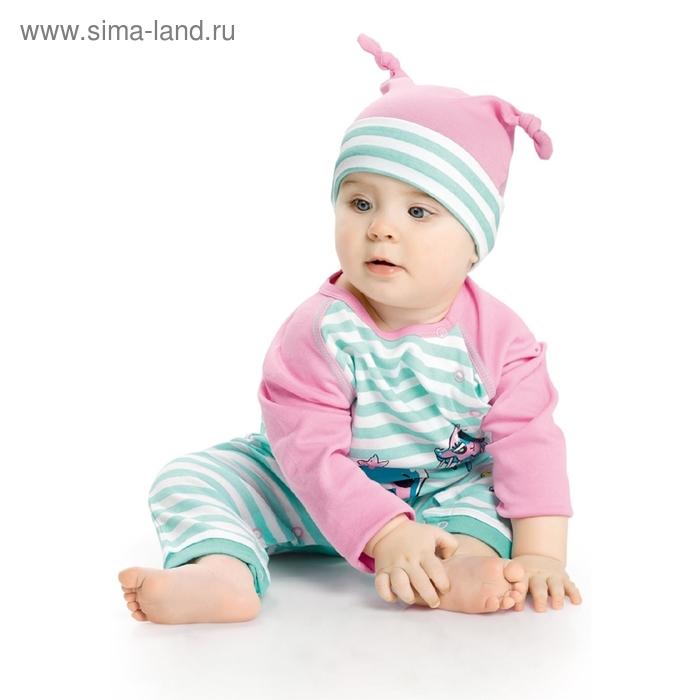 Комплект детский, 1-3 месяца, цвет розовый, SARQ425/1