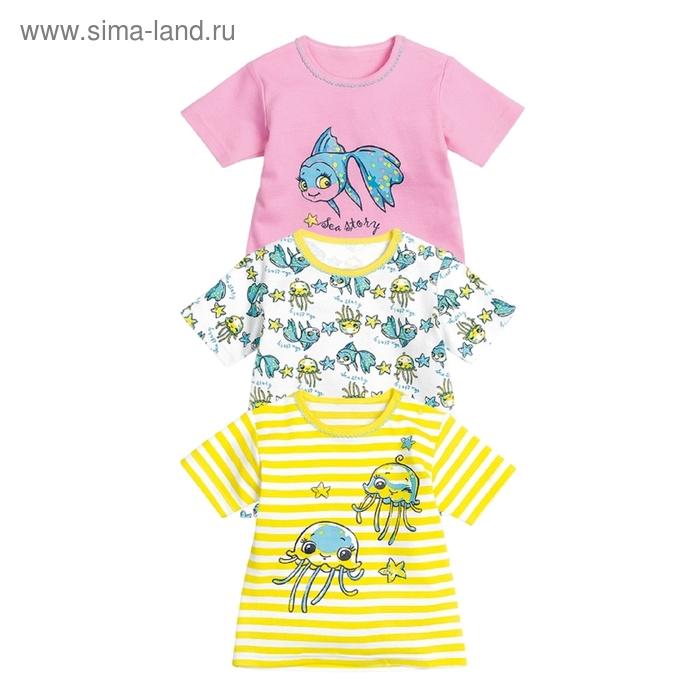 Рубашечка с коротким рукавом, 9-12 месяцев, 3 шт, цвет желтый/белый/розовый, ST(3)425