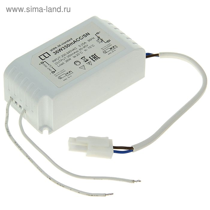 ЭПРА-36-standard, для панели светодиодной серии standard, 36 Вт