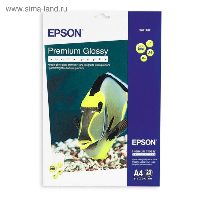 Фотобумага Epson Premium Photo А4,255г/м2,20л,глянцевая s041287