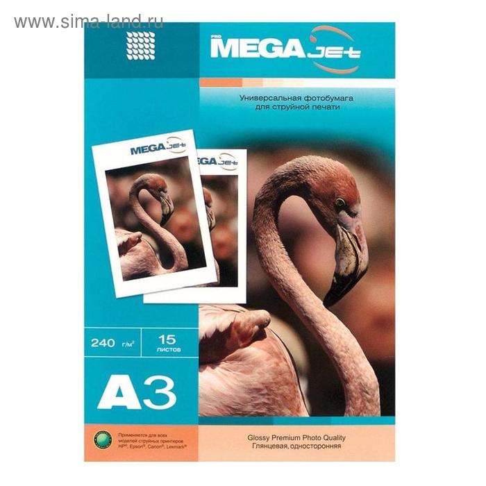 Фотобумага Mega Jet Glossy Premium А3,240г/м2,15л,глянцевая