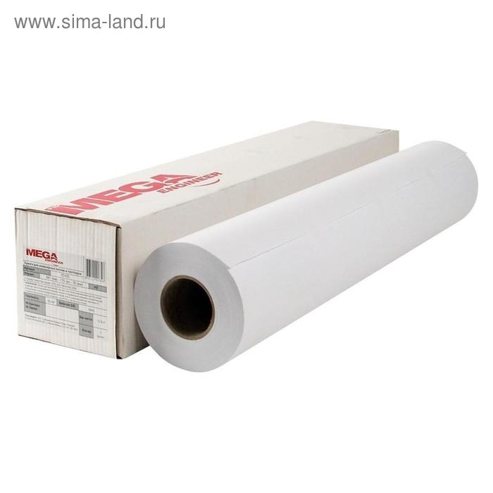 Бумага широкоформатная MEGA Engineer (А0),ф.841мм,нам.175м,пл.80гр.