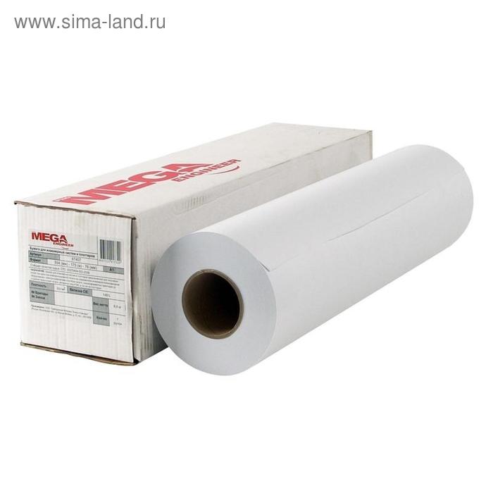 Бумага широкоформатная MEGA Engineer (А1),ф.594мм,нам.175м,пл.80гр.,