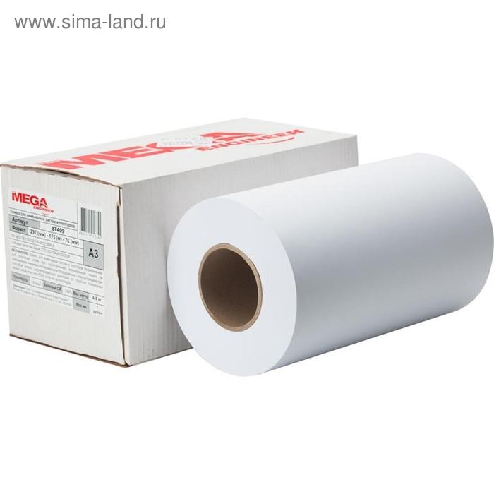 Бумага широкоформатная MEGA Engineer (А3),ф.297мм,нам.175м,пл.80гр.