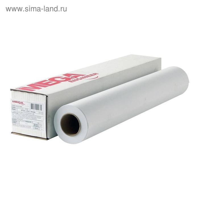 Бумага широкоформатная MEGA Engineer,BrightWhite,120г,24 /610ммх30м,д.50,8м