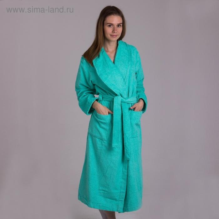 Халат женский махровый с шалькой, размер 48, цвет светло-зелёный W282