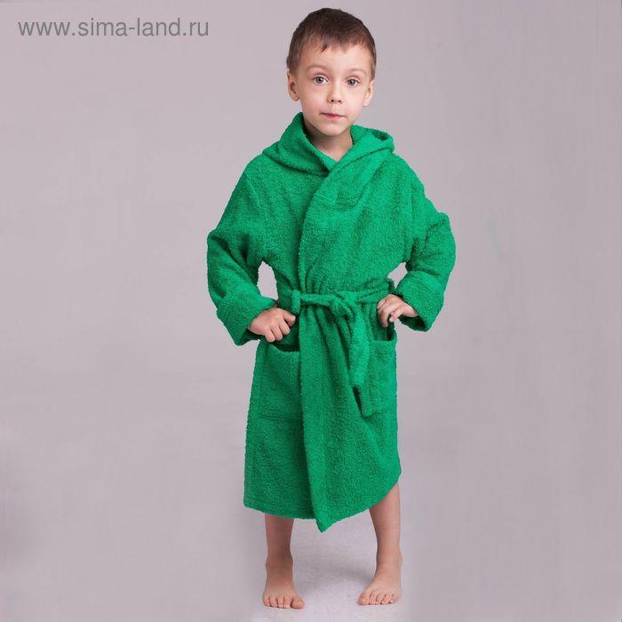 Халат детский  махровый, рост 128 см (32), цвет ярко-зелёный D283