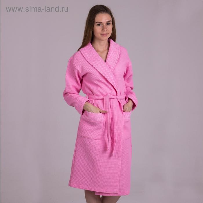 Халат женский вафельный, размер 54, цвет розовый 2018