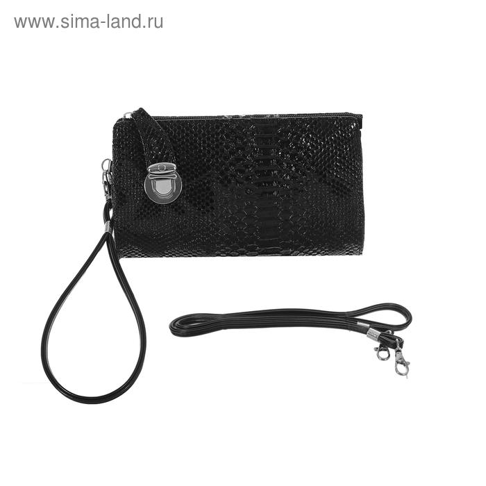 Клатч женский на молнии, 1 отдел, 1 наружный карман, чёрный