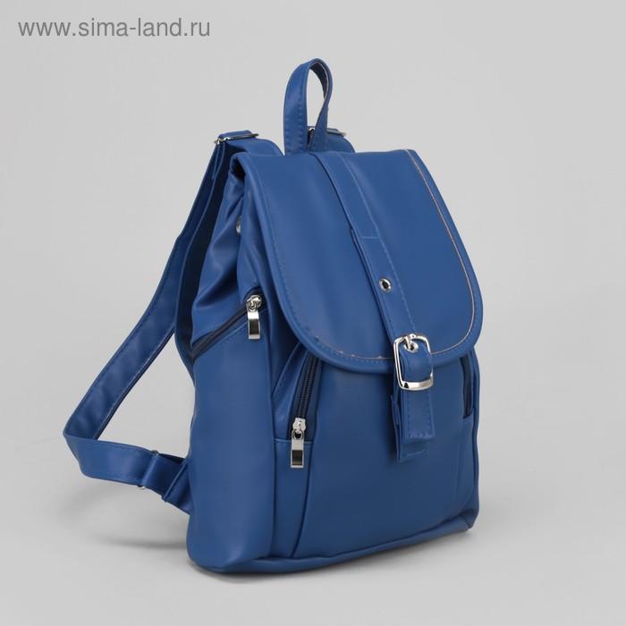 Рюкзак молодёжный на кнопке, 1 отдел, 4 наружных кармана, синий