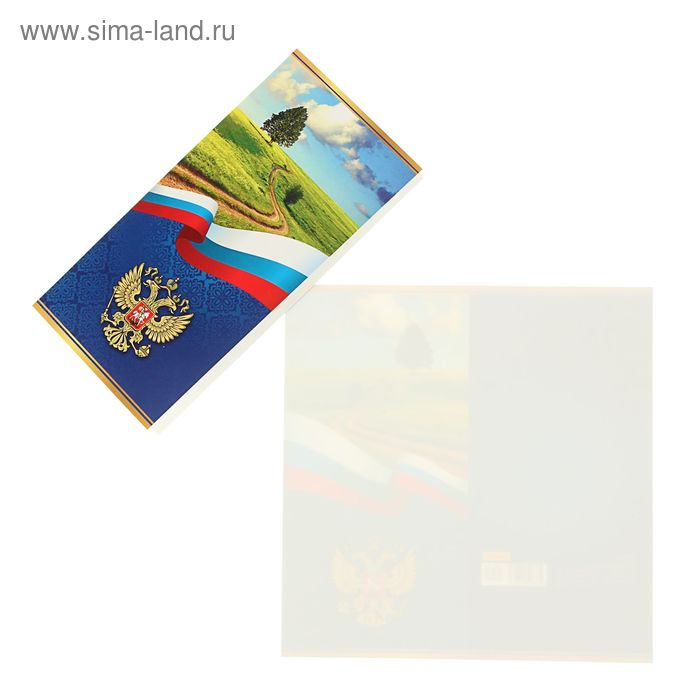 Открытка без надписи; синий фон, поле, герб РФ