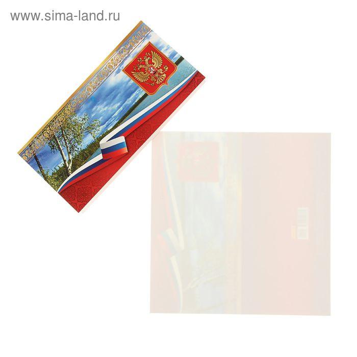 Открытка без надписи; герб РФ, березы, озеро
