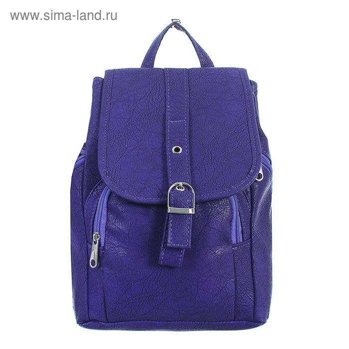 Рюкзак молодёжный на стяжке шнурком, 1 отдел, 4 наружных кармана, цвет сиреневый