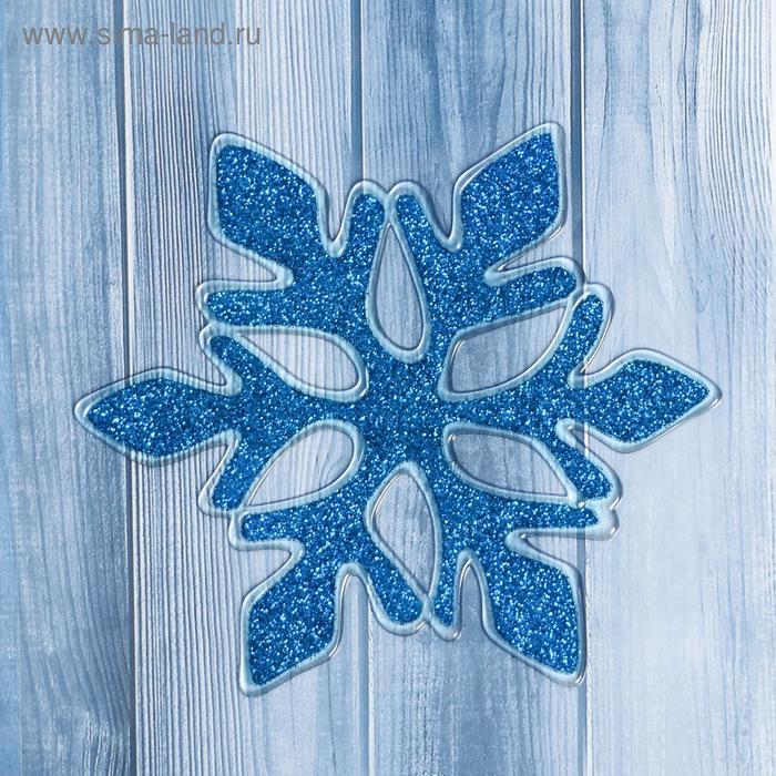 """Наклейка на стекло """"Синяя блестящая снежинка"""""""