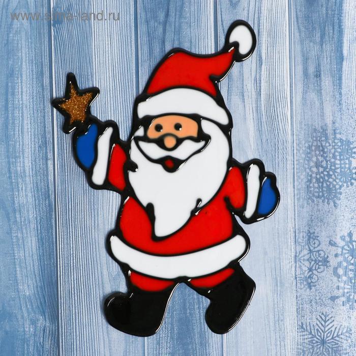 """Наклейка на стекло """"Дед Мороз со звездой в руке"""""""