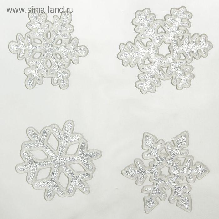 "Наклейки на стекло ""Блестящие пушистые снежинки"" (набор 4 шт.)"