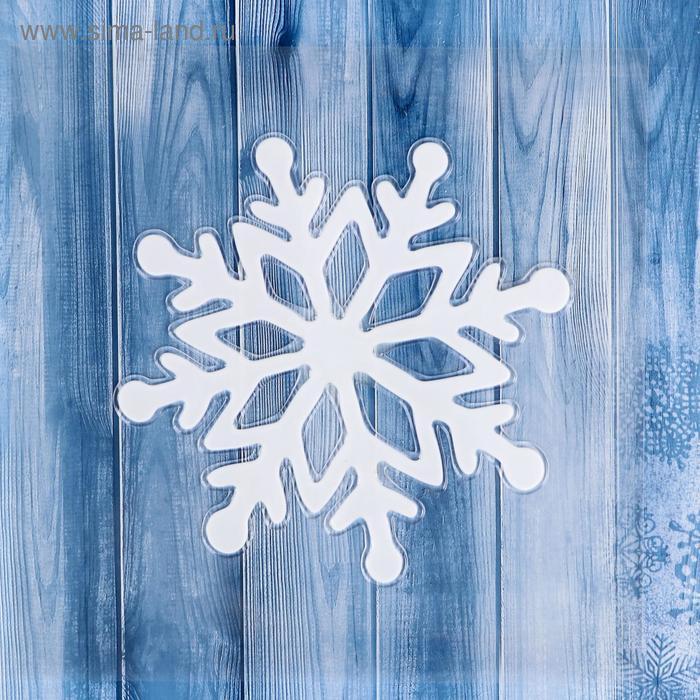"Наклейка на стекло ""Белая снежинка"" с ромбиками"