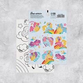 Наклейки декоративные «Любимая пони», 11 х 15 см Ош