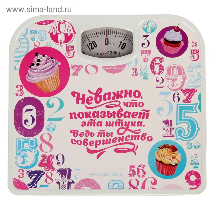 """Весы напольные """"Ты совершенство"""", (до 130 кг) 24,3 х 26,7 см"""