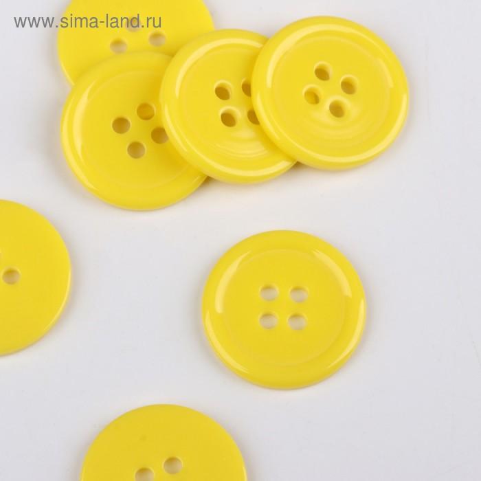 Пуговица на 4 прокола, 20мм, цвет жёлтый