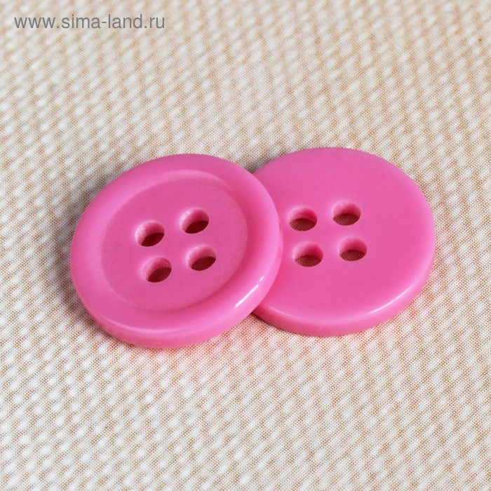 Пуговица на 4 прокола, 12мм, цвет розовый