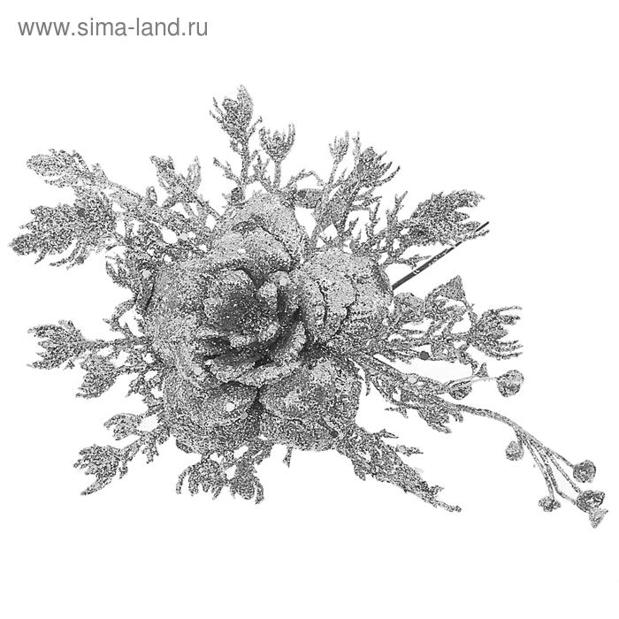 """Цветок искусственный """"Роза-блеск"""" серебро, 15 см"""