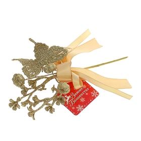Ветка для декора 'Бабочка с лентой' Ош