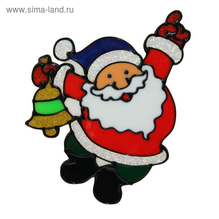 """Наклейка на стекло """"Дед Мороз с колокольчиком"""" синий колпак"""