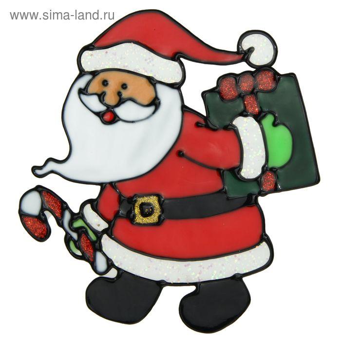 """Наклейка на стекло """"Дед Мороз с подарком за спиной"""""""