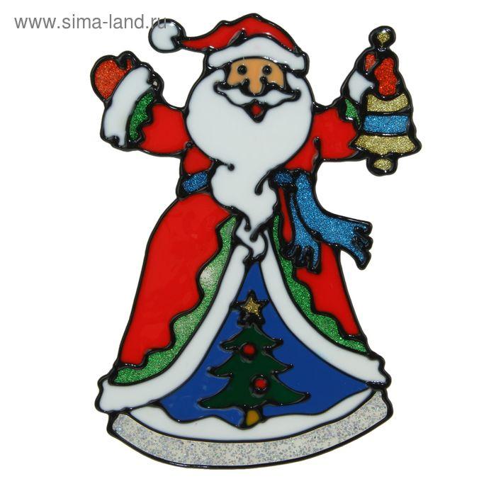 """Наклейка на стекло """"Дед Мороз с колокольчиком"""" красная шуба"""