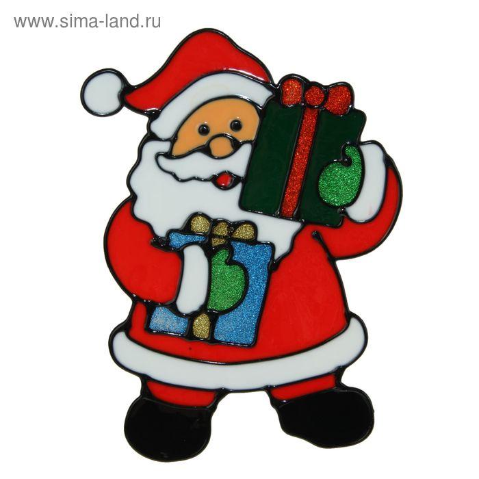 """Наклейка на стекло """"Дед Мороз с двумя подарками"""""""