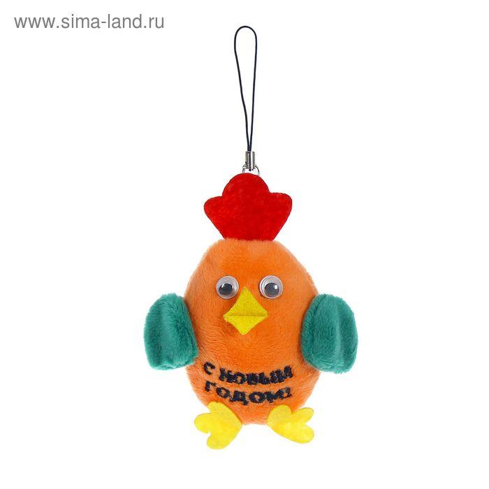 """Мягкая игрушка- подвеска """"С Новым Годом""""петушок"""