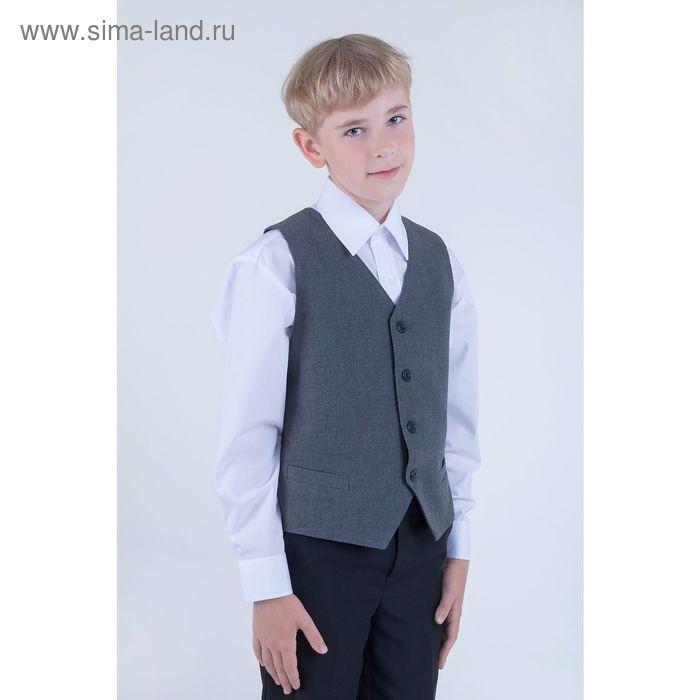 Жилет для мальчика, рост 128 см (8 лет), цвет тёмно-серый (арт. 15-201)