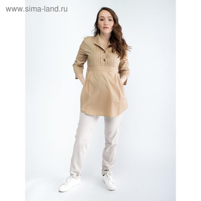 Блузка женская для беременных, размер 44, рост 168, цвет бежевый (арт. 0347)