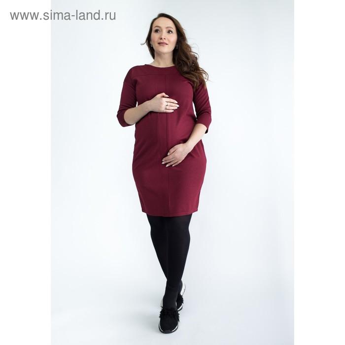 Платье женское для беременных, размер 46, рост 168, цвет бордовый (арт. 0353)