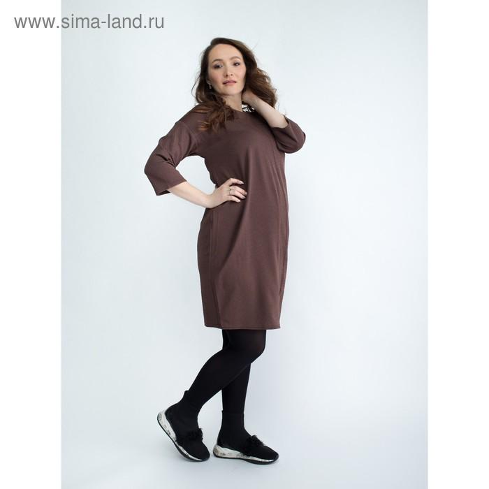 Платье женское для беременных, размер 48, рост 168, цвет коричневый (арт. 0353)