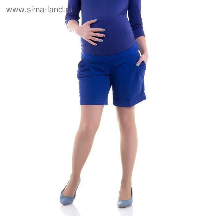 Шорты женские для беременных, размер 52, рост 168, цвет васильковый (арт. 0318)