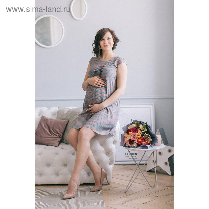 Сарафан женский для беременных, размер 44, рост 168, цвет розовый (арт. 0313)