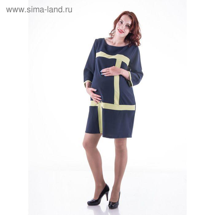Платье женское для беременных, размер 48, рост 168, цвет синий (арт. 0355)