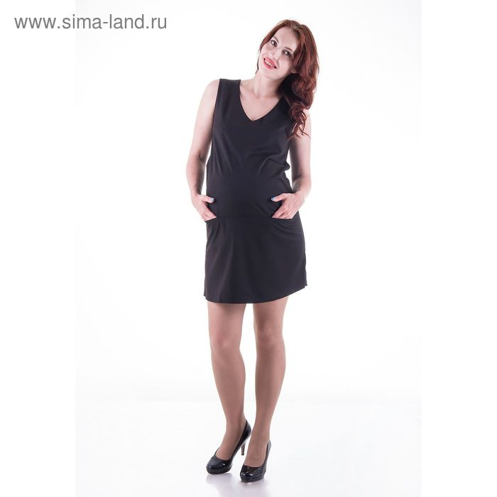 Сарафан женский для беременных, размер 44, рост 168, цвет чёрный (арт. 0335)