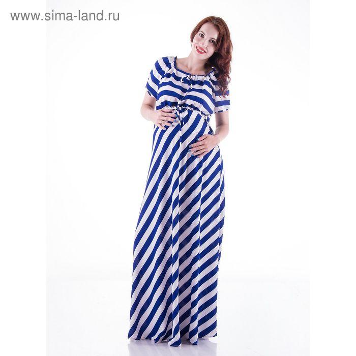 Платье женское для беременных, размер 50-52, рост 168, цвет синяя полоска (арт. 0363)
