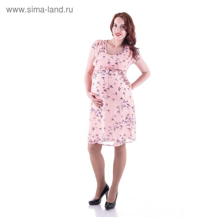 Платье женское для беременных, размер 48, рост 168, цвет персиковый (арт. 0366)