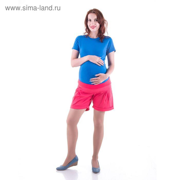 Шорты женские для беременных, размер 44, рост 168, цвет коралловый (арт. 0182)