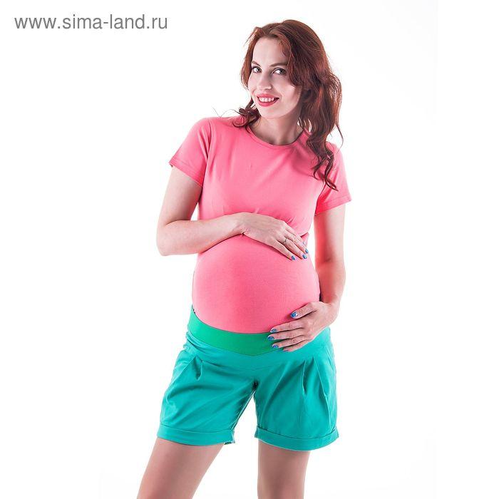 Шорты женские для беременных, размер 46, рост 168, цвет зеленый (арт. 0182)