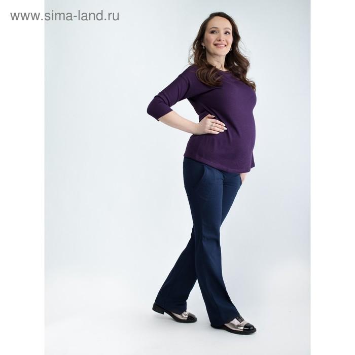 Брюки женские для беременных, размер 52, рост 168, цвет синий (арт. 0111)