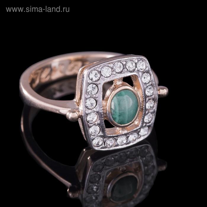 """Кольцо """"Парадиз"""", размер 19, цвет бело-зеленый в золоте"""