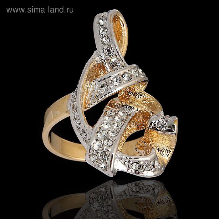 """Кольцо """"Ламбада"""", размер 17, цвет белый в золоте"""