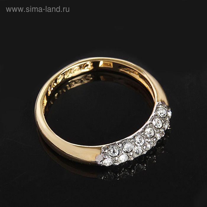 """Кольцо """"Газель"""", размер 18, цвет белый в золоте"""